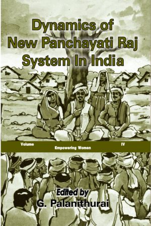 panchayati raj institution Firstly the panchayat raj is a south asian political system mainly in india,  pakistan, and nepal panchayat literally means assembly (yat) of.