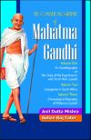 Complete Biography of Mahatma Gandhi (The) (In 3 Volumes)
