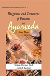 Diagnosis and Treatment of Diseases in Ayurveda (Part 3)