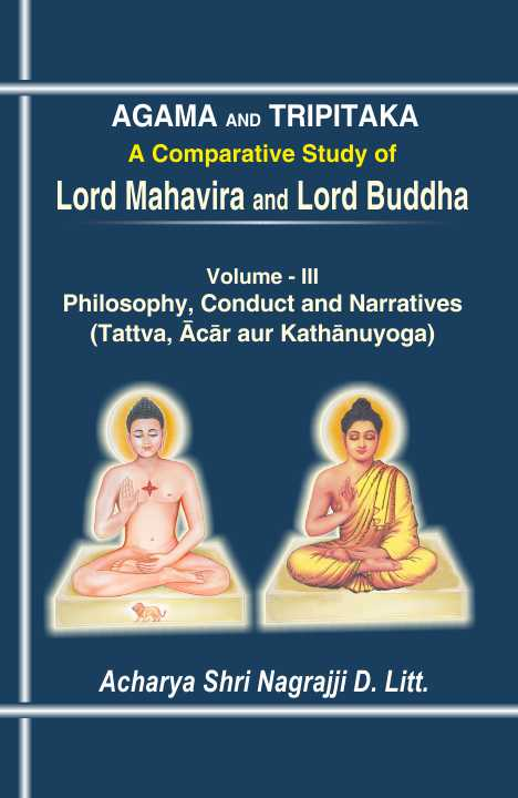 Agam and Tripitaka : A Comparative Study of Lord Mahavira and Lord Buddha (Volume 3 : Philosophy Conduct and Narratives)
